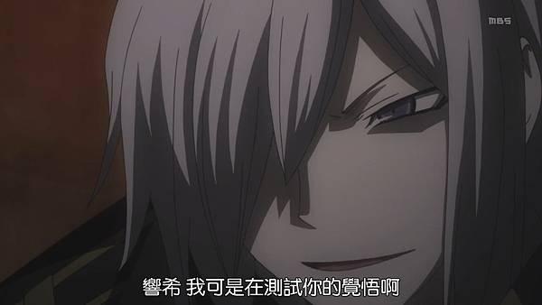 [DMG][Devil Survivor 2 The Animation][10][1280x720][BIG5].mp4_20210704_132714.420.jpg
