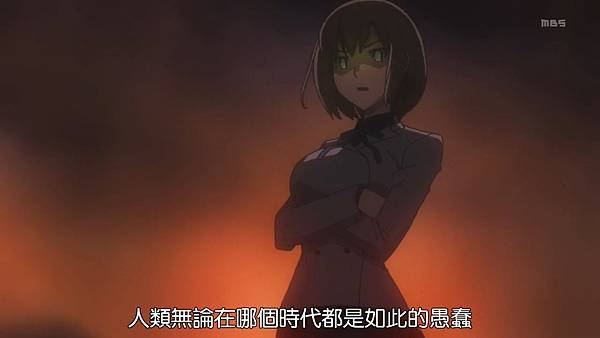 [DMG][Devil Survivor 2 The Animation][10][1280x720][BIG5].mp4_20210704_132842.294.jpg