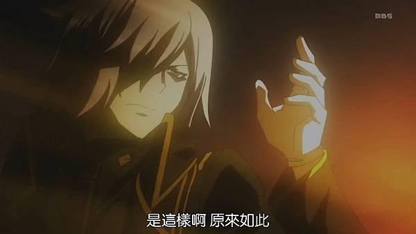 [DMG][Devil Survivor 2 The Animation][10][1280x720][BIG5].mp4_20210704_132946.767.jpg