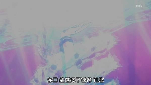 [DMG][Devil Survivor 2 The Animation][10][1280x720][BIG5].mp4_20210704_132951.935.jpg