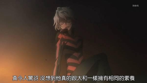 [DMG][Devil Survivor 2 The Animation][10][1280x720][BIG5].mp4_20210704_132956.480.jpg