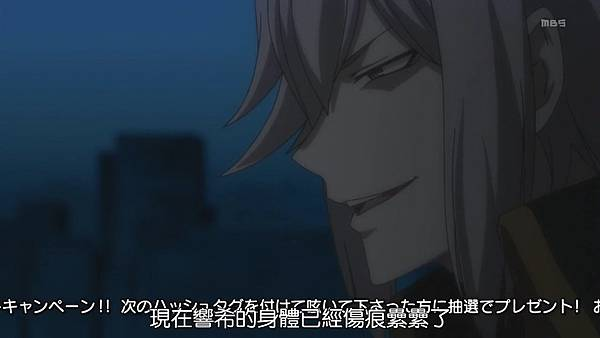 [DMG][Devil Survivor 2 The Animation][10][1280x720][BIG5].mp4_20210704_133606.917.jpg