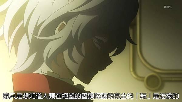 [DMG][Devil Survivor 2 The Animation][11][1280x720][BIG5].mp4_20210704_133944.430.jpg