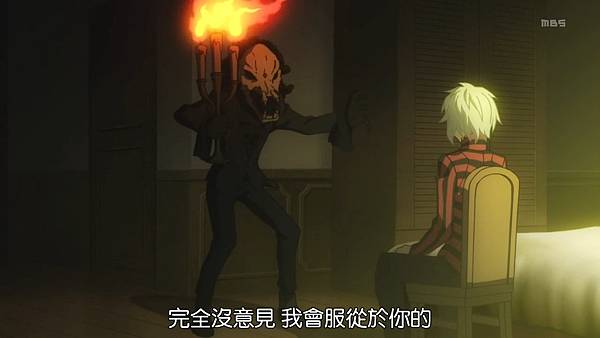 [DMG][Devil Survivor 2 The Animation][11][1280x720][BIG5].mp4_20210704_134039.971.jpg