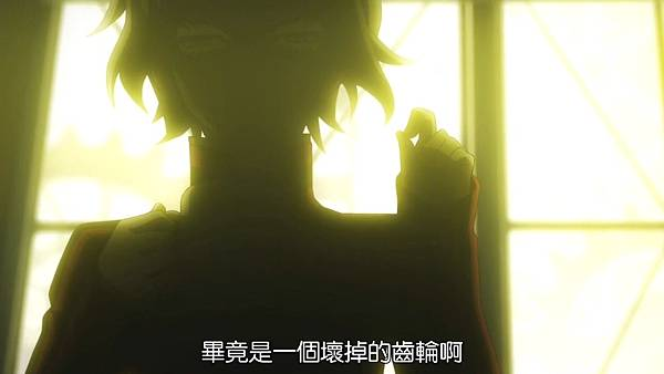 [DMG][Devil Survivor 2 The Animation][11][1280x720][BIG5].mp4_20210704_134027.382.jpg
