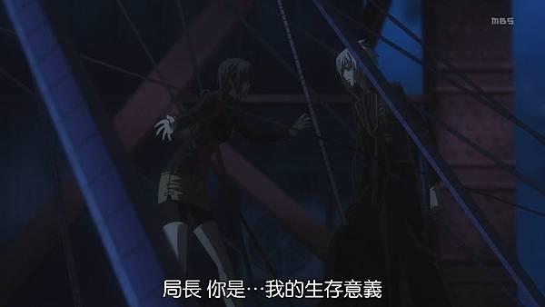 [DMG][Devil Survivor 2 The Animation][12][1280x720][BIG5].mp4_20210704_141131.750.jpg