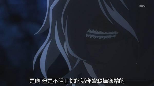 [DMG][Devil Survivor 2 The Animation][12][1280x720][BIG5].mp4_20210704_141427.127.jpg