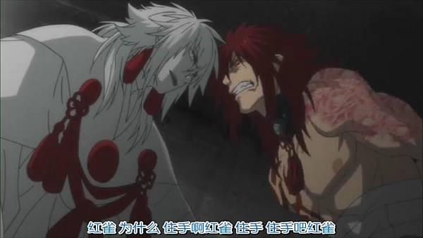 戲劇性謀殺 OVA.mp4_20210711_123003.849.jpg