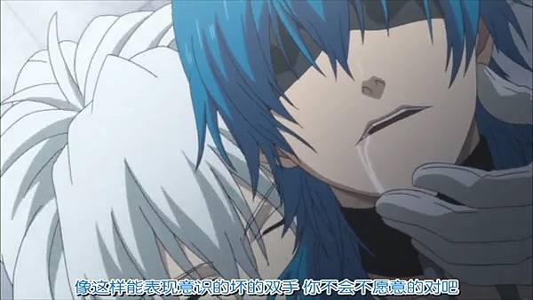 戲劇性謀殺 OVA.mp4_20210711_123406.847.jpg