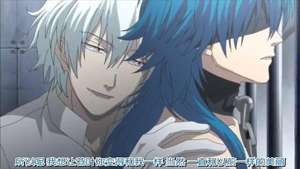 戲劇性謀殺 OVA.mp4_20210711_123319.306.jpg