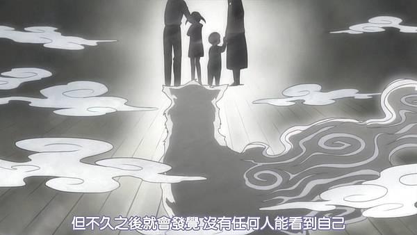 [異域字幕组][憂鬱的物怪庵][Fukigen na Mononokean][01][720P][繁体].mp4_20210716_200722.795.jpg