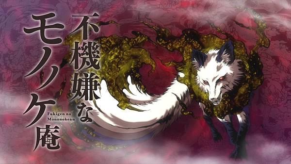 [異域字幕组][憂鬱的物怪庵][Fukigen na Mononokean][08][720P][繁体].mp4_20210716_224925.442.jpg