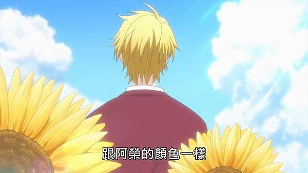 【官方】不愉快的妖怪庵 S2 [09] [BIG5] [720P].mp4_20210717_115026.984.jpg