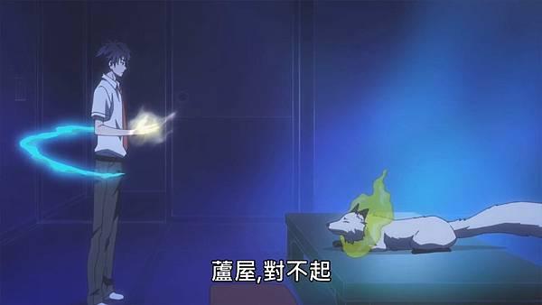 【官方】不愉快的妖怪庵 S2 [06] [BIG5] [720P].mp4_20210717_104907.719.jpg