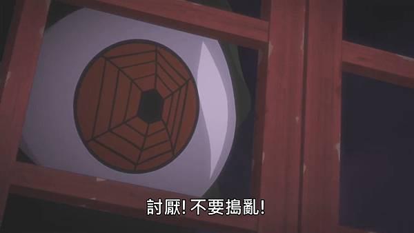 【官方】不愉快的妖怪庵 S2 [13] [BIG5] [720P].mp4_20210717_135450.735.jpg