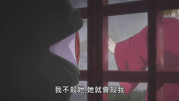 【官方】不愉快的妖怪庵 S2 [13] [BIG5] [720P].mp4_20210717_135710.379.jpg
