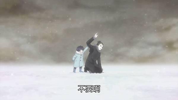 【官方】不愉快的妖怪庵 S2 [13] [BIG5] [720P].mp4_20210717_140019.443.jpg