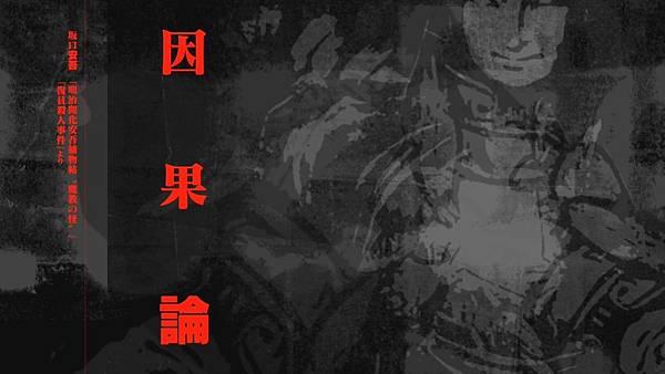[Liuyun][UN-GO][00][BIG5][720P].mp4_20210718_091704.076.jpg