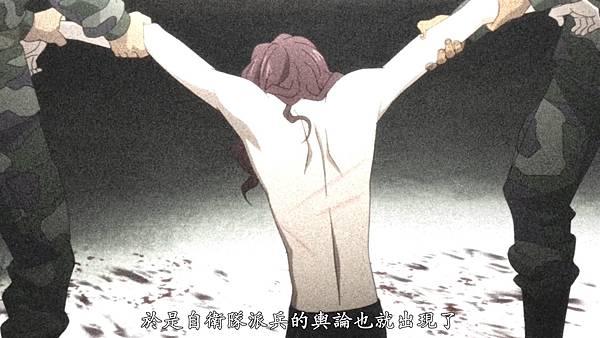 [Liuyun][UN-GO][00][BIG5][720P].mp4_20210718_093534.410.jpg