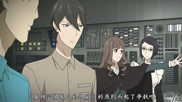 [Liuyun][UN-GO][08][BIG5][720P].mp4_20210718_132229.130.jpg