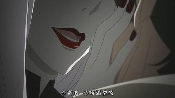 [Liuyun][UN-GO][11][BIG5][720P].mp4_20210718_143525.291.jpg