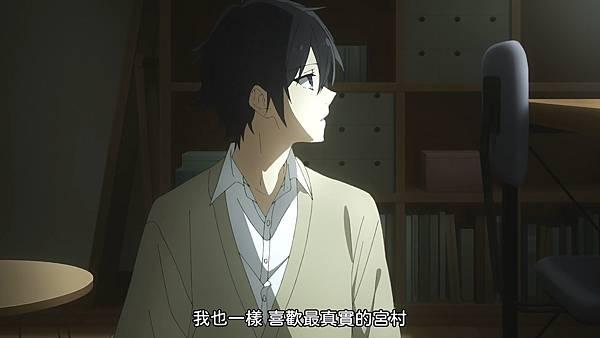 [KTXP][Horimiya][07][BIG5][1080p].mp4_20210723_215619.000.jpg