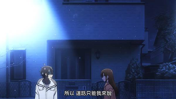 [KTXP][Horimiya][12][BIG5][1080p].mp4_20210724_000953.605.jpg