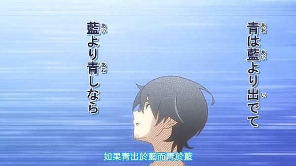 [Sakurato.sub][Kakushigoto][07][CHT][1080P].mp4_20210724_152724.719.jpg
