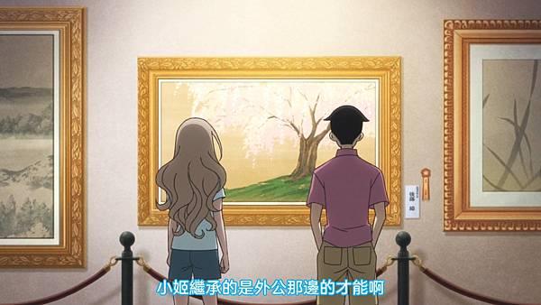 [Sakurato.sub][Kakushigoto][12][CHT][1080P].mp4_20210724_165932.764.jpg