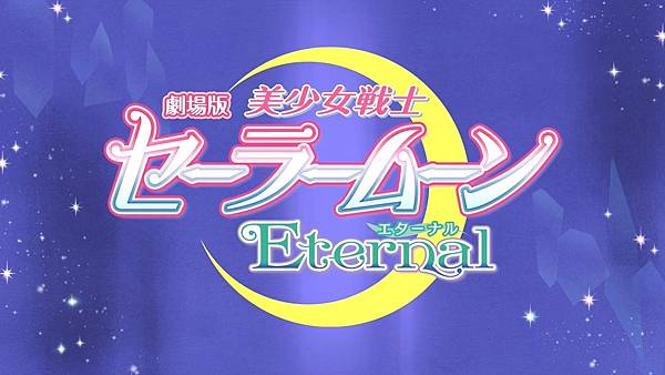 Pretty.Guardian.Sailor.Moon.Eternal.the.Movie.Part.1.720p.NF.WEB-DL.x264.mkv_20210912_075840.967.jpg