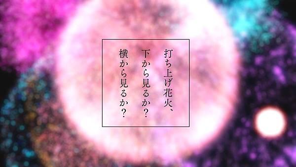 [PCSUB][Fireworks][BDrip][BIG5_JP][1080P][MP4_AAC].mp4_20211011_095021.127.jpg