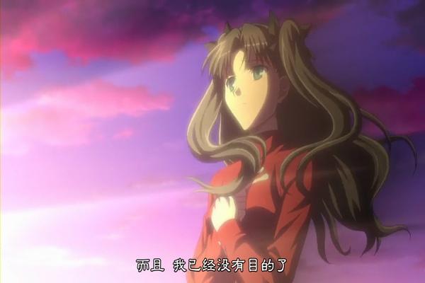 [SumiSora&MAGI_ATELIER&CASO][Fate_Stay_Night_UBW][GB][480p].mp4_005971924.jpg