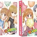 firstimage-dolls-00.jpg