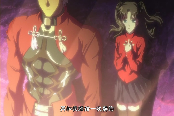 [SumiSora&MAGI_ATELIER&CASO][Fate_Stay_Night_UBW][GB][480p].mp4_005961789.jpg