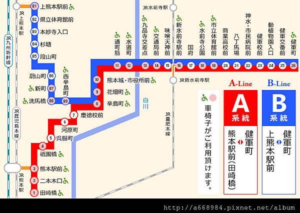 熊本電車1.jpg