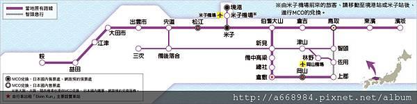 山陰岡山PASS路線圖.jpg