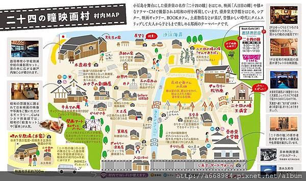 映画村地圖.jpg