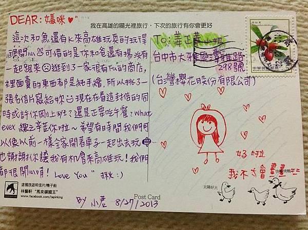 Photo 2013-09-22 18.56.34