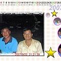 20070926112719821.jpg