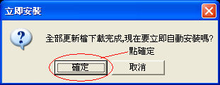 windowsfix3