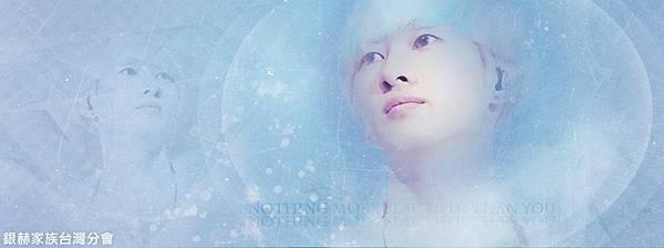 新年賀禮_個人FB版頭A_銀赫家族台灣分會_.jpg