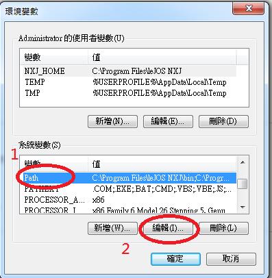 C# 使用webcam錄製影片( avi) @ 東勢厝yang 雜七雜八亂亂記:: 痞客邦::
