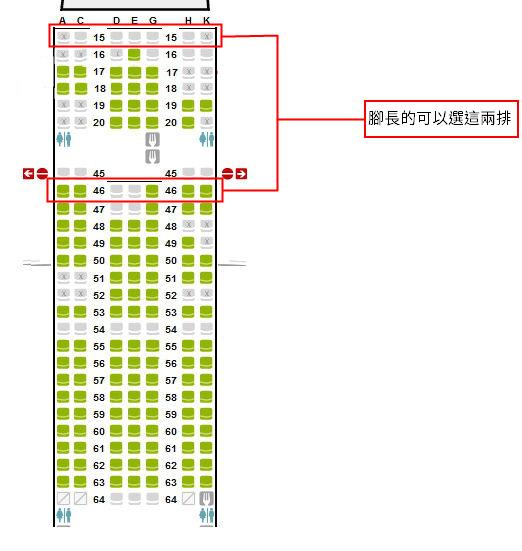 JL812 飛機座位表.jpg