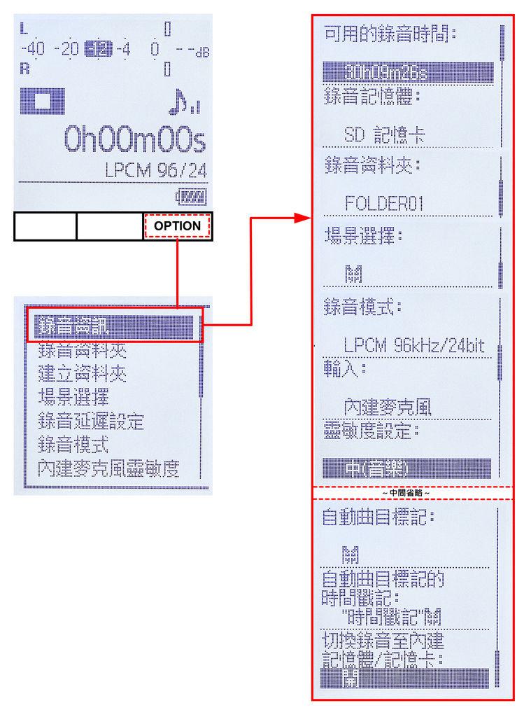 Snap2004.jpg