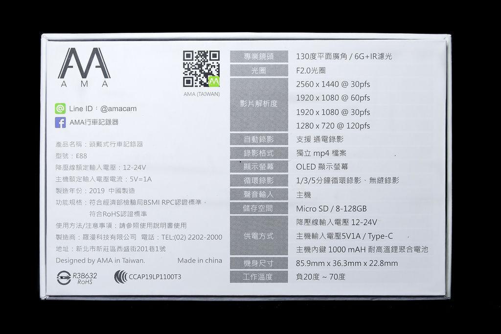 P1050809-2.jpg