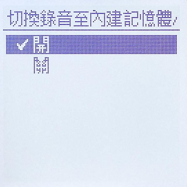 nEO_IMG_P1050518-57.jpg