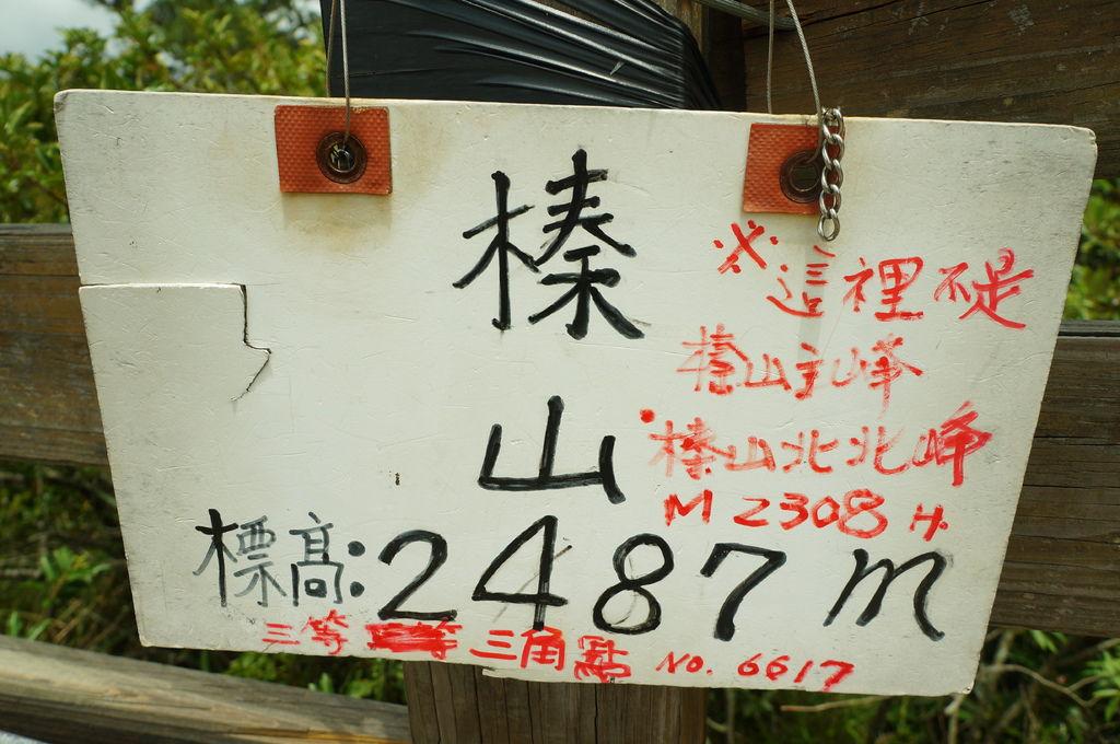 DSC03370.JPG