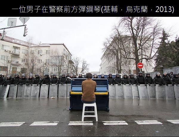01.一位男子在警察前方彈鋼琴.01.png