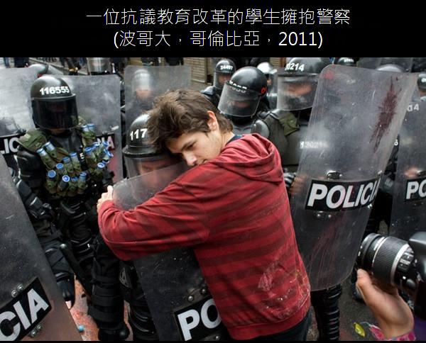 04.一位抗議教育改革的學生擁抱警察.04.png