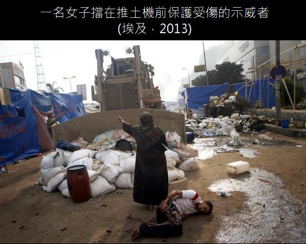 08.一名女子擋在推土機前保護受傷的示威者.08.png